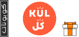 كوبون كل KUL COUPON Logo