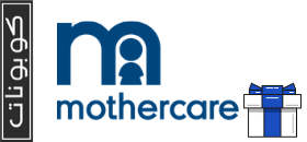 كوبونات مذركير -mother care Logo