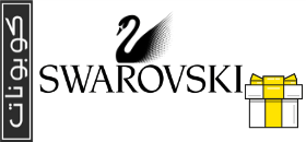 كود خصم سوارفسكي SWAROVSKI COUPON Logo